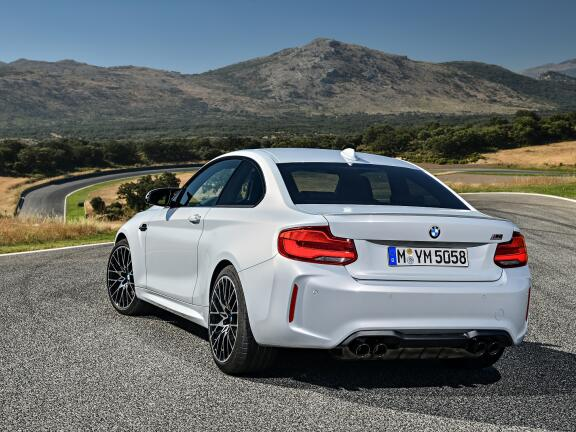 BMW M2 COUPE M2 Competition 2dr DCT