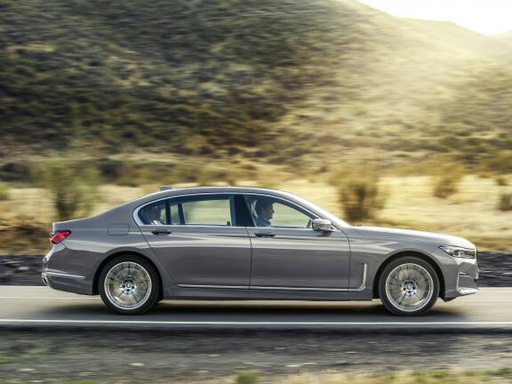 BMW 7 SERIES SALOON 745Le xDrive M Sport 4dr Auto [Ultimate Pack]