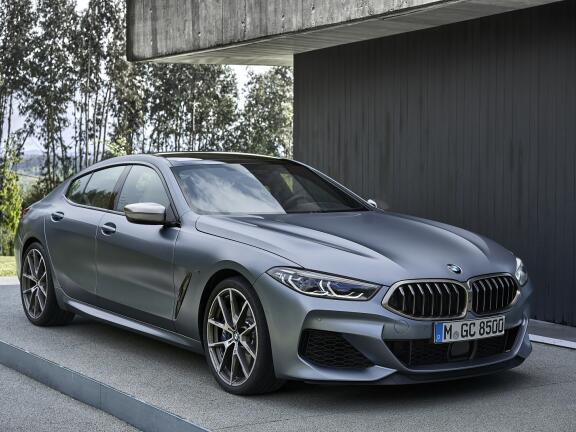 BMW 8 SERIES GRAN COUPE M850i xDrive 4dr Auto [Ultimate Pack]