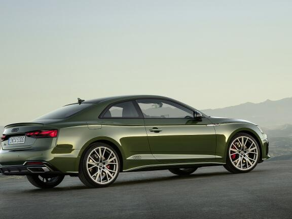 AUDI A5 COUPE 40 TFSI 204 Vorsprung 2dr S Tronic