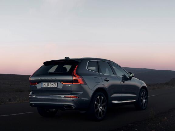 VOLVO XC60 ESTATE 2.0 T6 Recharge PHEV Expression 5dr AWD Auto
