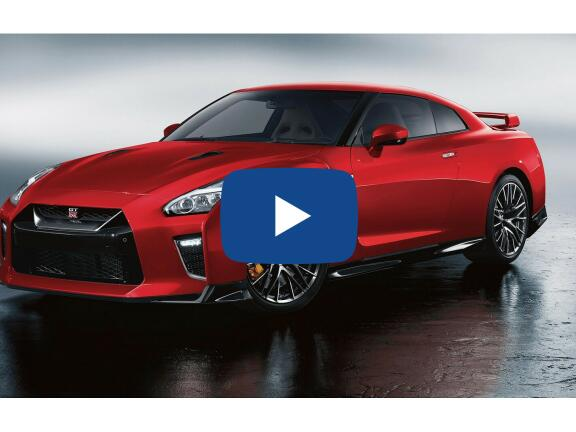 Video Review: NISSAN GT-R COUPE 3.8 Recaro 2dr Auto