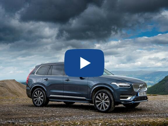 Video Review: VOLVO XC90 ESTATE 2.0 T5 [250] R DESIGN 5dr AWD Gtron