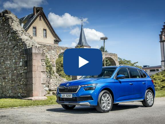 Video Review: SKODA KAMIQ HATCHBACK 1.0 TSI 95 S 5dr