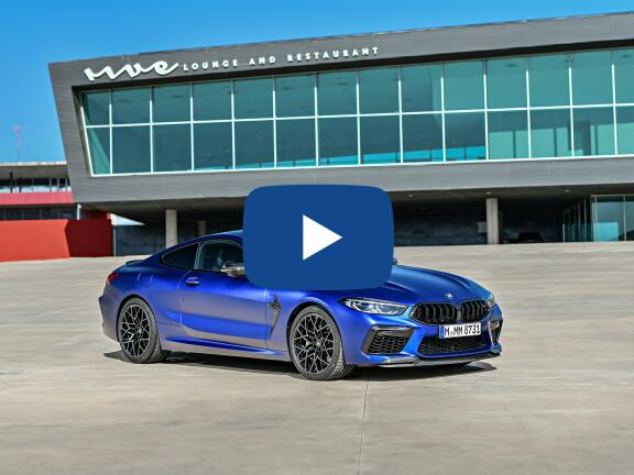 Video Review: BMW M8 GRAN COUPE M8 Competition 4dr Step Auto